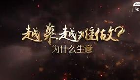 20171118  manbetx官网登录手机ManBetX登陆 宣传片2